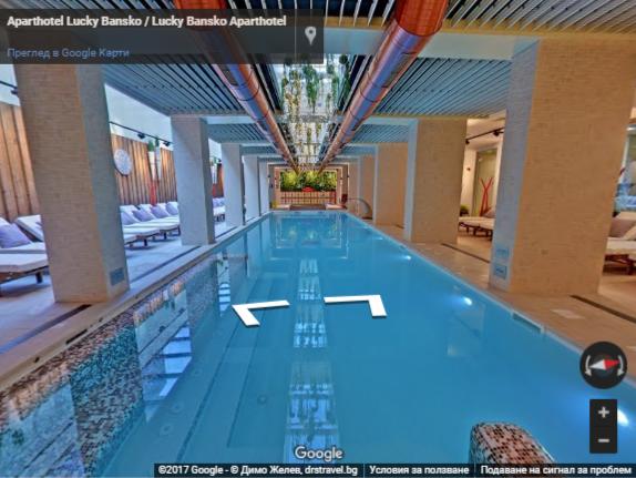 Спа хотел Лъки – Банско