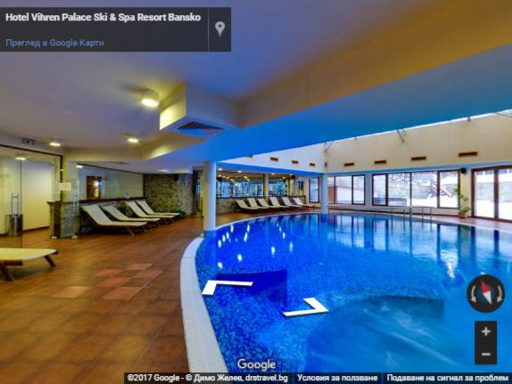 Хотел Вихрен Палас – Банско